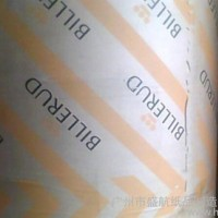 【生产 黄色环保气相防锈纸 淋膜工业防锈纸】