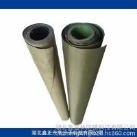 【鑫正兴  气相纸 气相膜 聚乙烯纸浆复合气相防锈包装材料】