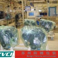 气相防锈膜,VCI防锈膜,气象防锈膜,金属防锈膜