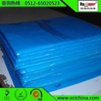 VCI气相防锈膜—凝聚防锈科技精华的防锈新产品
