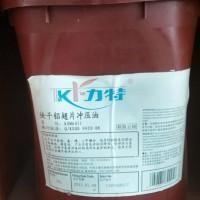 【卡力特.快干铝翅片冲压油KSM6011 郑州润滑油】