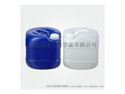 浙江宁波生产商快干冲压油(闪点60-80℃)