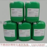 台州凯盟快干型冲压油(KM0701)