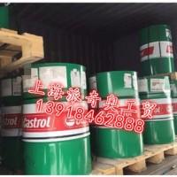【嘉实多 PN223金属成型油【图片】工业润滑油批发】