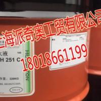 【上海融海销售好富顿Houghto Drawsol WM 4740全合成金属成型油拉伸油 好富顿润滑油】