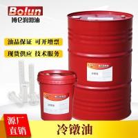 【博仑-冷镦油打螺丝套筒不锈钢螺丝螺帽成型油-代加工工业润滑油冷镦油】