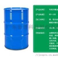 嘉普冷镦油成型油不锈钢螺丝螺帽成型冷镦油工厂直销