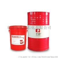 东莞不锈钢螺丝螺帽加工成型油 高性能环保成型油成分