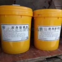 创圣供应防锈周期长的封存防锈油 京山县超长防锈期的防锈油
