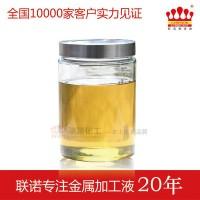 【联诺长期封存防锈油 薄膜型金属防锈油 长达5年以上防锈期】