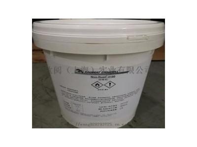 NOX-RUST7703W防锈喷剂 车体防锈喷剂