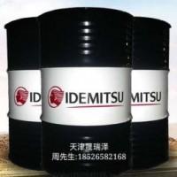 出光喷剂型防锈润滑剂 JP