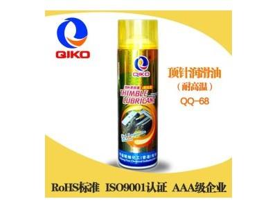 出口品牌越南耐高温模具顶针润滑油工业防锈喷剂
