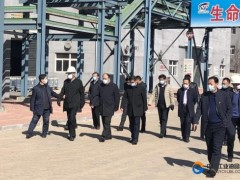 锦州市委领导莅临康泰调研疫情防控和50000吨添加剂项目建设