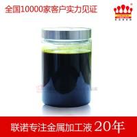 【冷镦成型油 多模多冲不锈钢成型油 螺母冷镦成型油】