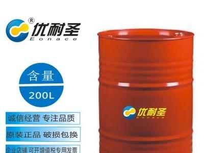 优耐圣大桶装不锈钢用乳化型擦板油 水溶性金属加工油