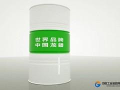 喜讯频传:龙蟠科技连获多项权威机构认证