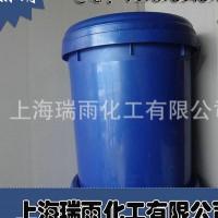 【厂家批发 脱水防锈油】