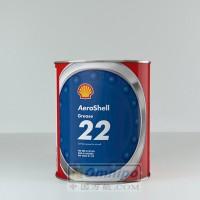壳牌22号航空润滑脂 AeroShell Grease 22