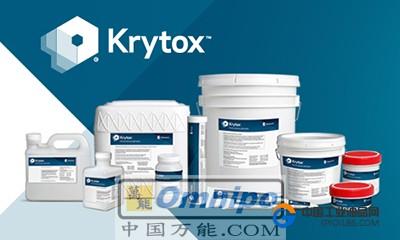 Chemours-Krytox