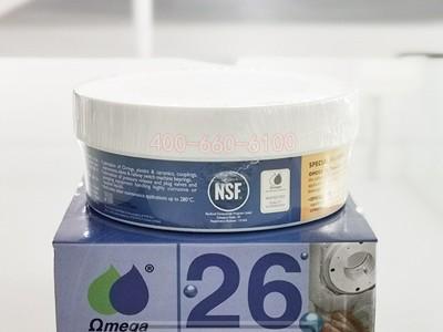 OMEGA26润滑脂 亚米茄26热合成食品级油脂
