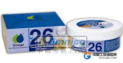 亚米茄26润滑脂 OMEGA26润滑脂