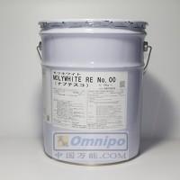 协同RE No.00机器人润滑脂减速齿轮润滑油