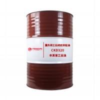 丰其普 CKD重负荷工业闭式齿轮油 厂家销售