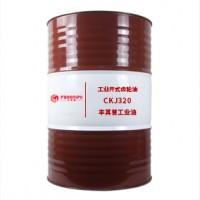 丰其普CKJ工业开式齿轮油 厂家销售