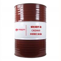 丰其普CKE蜗轮蜗杆油 厂家销售