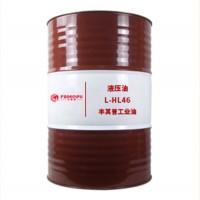 丰其普L-HL液压油 厂家销售