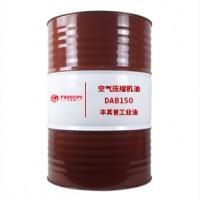 丰其普 DAB空气压缩机油 厂家销售
