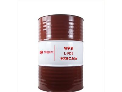 丰其普 L-FD轴承油 厂家销售