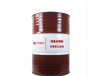丰其普 锂基润滑脂 厂家销售