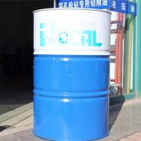 NOCAL水溶性切削液钻孔磨削液