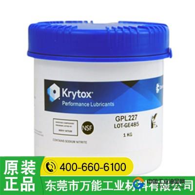 科慕Krytox GPL226