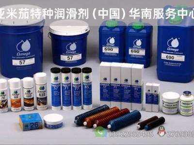 亚米茄77润滑脂OMEGA77红油轴承润滑脂