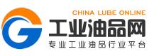 中国工业油品网